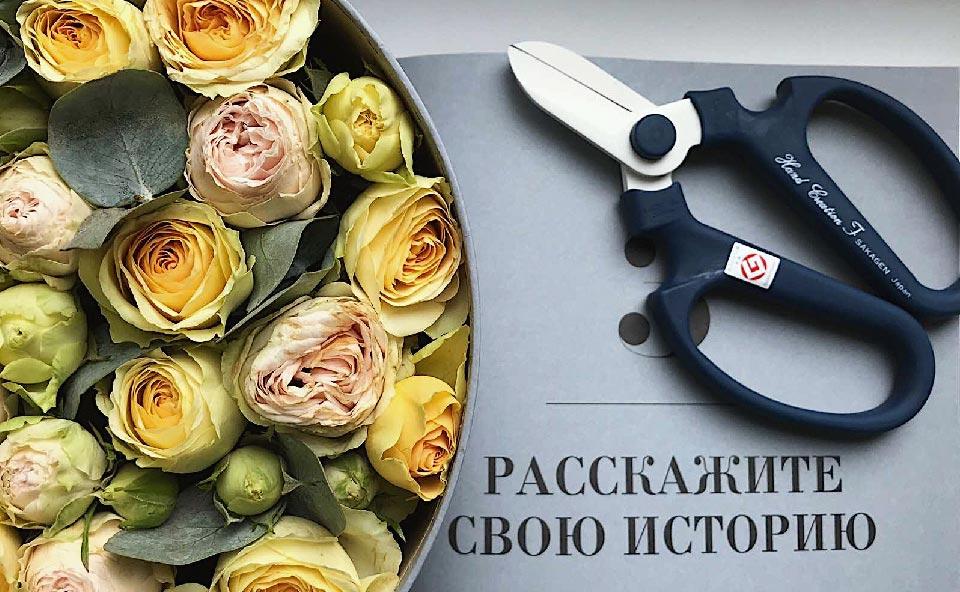 """интернет курс """"Flowery"""" Харьков"""